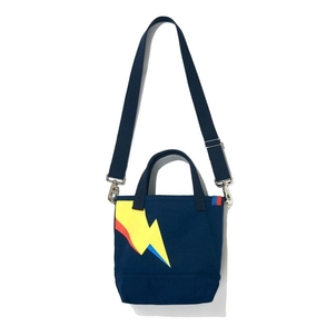 Kule The Bolt Bucket Bag - Navy Bags