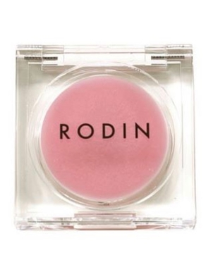 Rodin Lip Balm Health & beauty