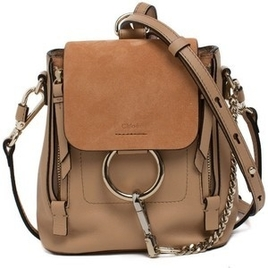 Mini Faye Backpack Beige