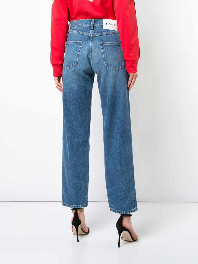 Monse Straight Leg Denim Pants